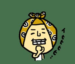 tsutsumaru sticker #2052886