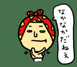 tsutsumaru sticker #2052889