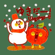 "RINGOKUN ""Christmas&New Year"" sticker #2053573"