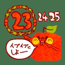 "RINGOKUN ""Christmas&New Year"" sticker #2053585"