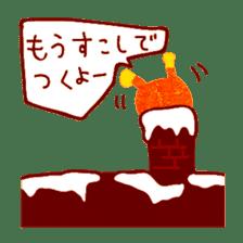 "RINGOKUN ""Christmas&New Year"" sticker #2053588"
