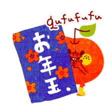 "RINGOKUN ""Christmas&New Year"" sticker #2053593"