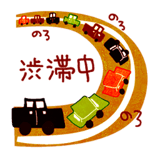 "RINGOKUN ""Christmas&New Year"" sticker #2053599"