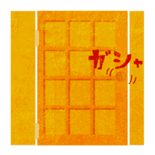 "RINGOKUN ""Christmas&New Year"" sticker #2053601"