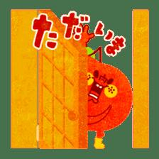 "RINGOKUN ""Christmas&New Year"" sticker #2053602"