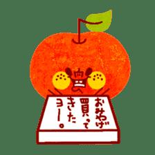"RINGOKUN ""Christmas&New Year"" sticker #2053604"
