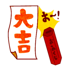 "RINGOKUN ""Christmas&New Year"" sticker #2053611"