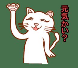 Cute  White Cat sticker #2055413