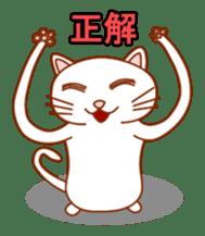 Cute  White Cat sticker #2055418