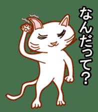Cute  White Cat sticker #2055423