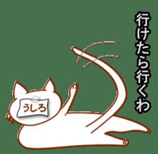 Cute  White Cat sticker #2055431