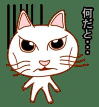 Cute  White Cat sticker #2055439