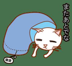 Cute  White Cat sticker #2055440