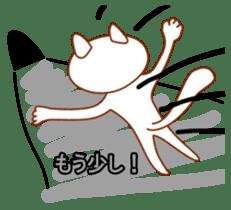 Cute  White Cat sticker #2055441