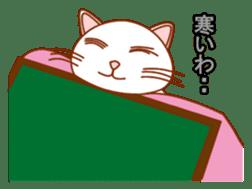 Cute  White Cat sticker #2055443