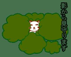Cute  White Cat sticker #2055445