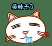 Cute  White Cat sticker #2055447