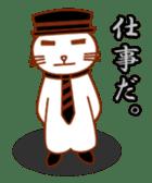 Cute  White Cat sticker #2055450