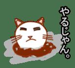 Cute  White Cat sticker #2055451