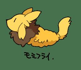 momiko sticker sticker #2055465