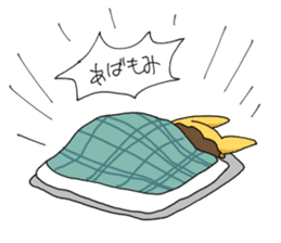 momiko sticker sticker #2055484