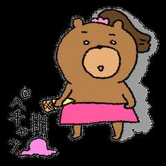 Bear ponytail