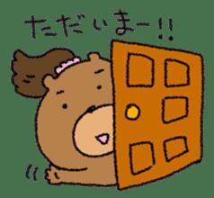 Bear ponytail sticker #2056296