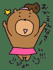 Bear ponytail sticker #2056297