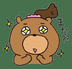 Bear ponytail sticker #2056310