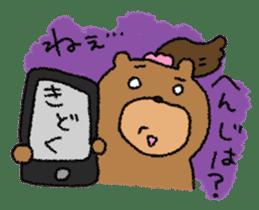 Bear ponytail sticker #2056316