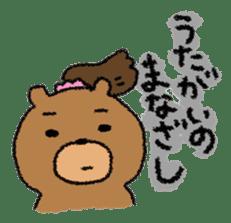 Bear ponytail sticker #2056325