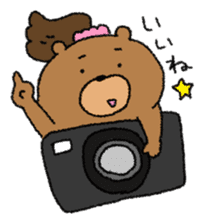 Bear ponytail sticker #2056326