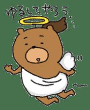 Bear ponytail sticker #2056327