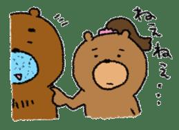Bear ponytail sticker #2056329