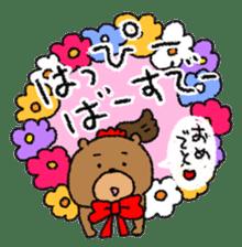 Bear ponytail sticker #2056332