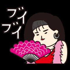 BUTTOBI-!BABLE GIRL
