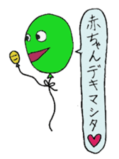 I am balloon man sticker #2056422