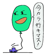 I am balloon man sticker #2056425