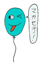I am balloon man sticker #2056427