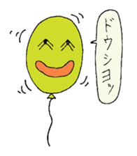 I am balloon man sticker #2056430