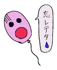 I am balloon man sticker #2056432
