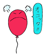 I am balloon man sticker #2056436