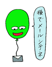 I am balloon man sticker #2056440