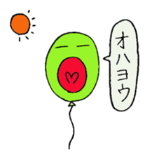 I am balloon man sticker #2056441