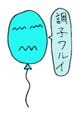 I am balloon man sticker #2056442