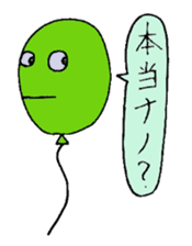 I am balloon man sticker #2056447