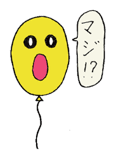 I am balloon man sticker #2056450