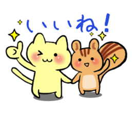 Squirrels and cute cat sticker #2056696