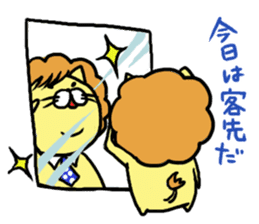 Day-to-day manager of the Lion sticker #2056775