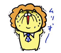 Day-to-day manager of the Lion sticker #2056777